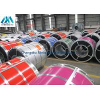 Buy cheap Pre Painted Aluminium Coil Color Coated Aluminum Coil 0.02mm - 3.0mm Thickness from wholesalers