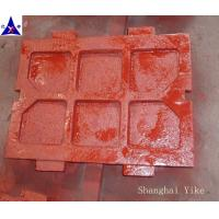 Buy cheap  shanbao stone crusher spare parts from wholesalers