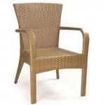 Buy cheap alum rattan chair EC-2003 from wholesalers