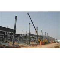 Buy cheap steel fabrication Nexans Rubber Plant Project from wholesalers