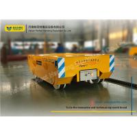 Buy cheap Steel Billet Coil Transfer Trolley Ladle Transporter Workshop Movable Rail Cart from wholesalers