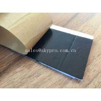 Buy cheap High Property Anti Corrosion Tape Double Side Butyl Rubber With Butyl Rubber Sealing from wholesalers