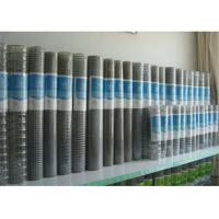 Buy cheap Decorative Zinc Coated Welded Steel Wire Mesh 12.5 Gauge Anticorrosion from wholesalers