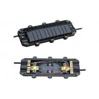 Buy cheap Wall mounted FTTH access network fiber splice closures with 4pcs Cable Ports from wholesalers