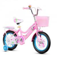 Buy cheap factory wholesale kids bicycle for 3-10 year old child popular design kids bikes from wholesalers