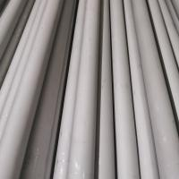 Buy cheap SCH40 SCH80 TP316l Stainless Steel Seamless Pipe For Aviation And Aerospace Industry from wholesalers
