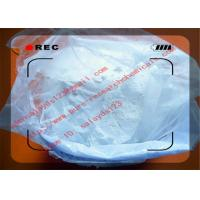 Buy cheap Triamcinolone acetonide Pharmaceutical Intermediates CAS No 76-25-5 from wholesalers