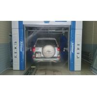 Buy cheap TEPO - AUTO high end automated car washing system , tunnel express car wash from wholesalers