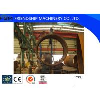 Buy cheap Automatic Seam Welding Manipulator / Welding Column And Boom For Pipe System from wholesalers