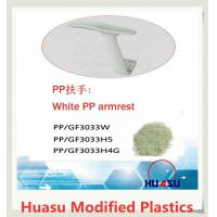 Buy cheap Modified PP GF30 White for Office Chair Armrest/ PP Cheaper than  chi mei corporation from wholesalers