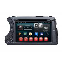 Buy cheap In Dash RDS Radio Player Android 6.0 Car Navigation Ssangyong Korando Actyon from wholesalers