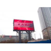 Buy cheap P14 Full Color Advertising LED Display SMD Module Cabinet Ultra Thin For Publics from wholesalers