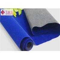 Buy cheap Nonwoven Flocked Velvet Fabric Polyester For Watch Box Package Lining from wholesalers