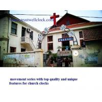 Buy cheap Ancient church wall clocks and movement motor mechanism old church building clock,  -Good Clock (Yantai)Trust-Well Co from wholesalers