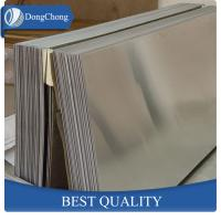 Buy cheap 1100 1050 Reflective Mirror Polished Aluminum Sheet Paper Interleave from wholesalers