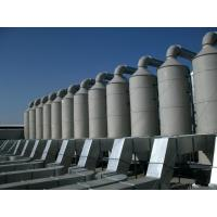 Buy cheap FGD System Waste Gas Absorption Tower Wet Scrubber For Removal SO2 / Alkaline Liquid from wholesalers