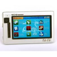 Buy cheap Chinese Learning Machine from wholesalers