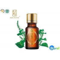 Buy cheap Liquid 100 Percent Patchouli Pure Essential Oil Aromatherapy For Spa from wholesalers