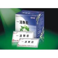 Buy cheap Yiqing Granule from wholesalers