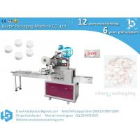 Buy cheap Plastic Bopp Film Compression Mask Packing Machine,Plastic Bopp Film Compression Mask Packing Machine from wholesalers