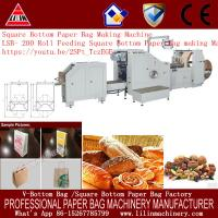 Buy cheap Machine to Make Paper Bag, Paper Bag Manufacturing Machine,Food Paper Bag Machine from wholesalers