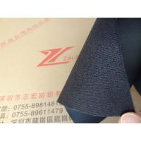Buy cheap Fine Yarn Brushed Loop / Napped Hook And Loop Fastener Fabric For Adornment / Dressing from wholesalers