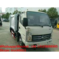 Buy cheap 2018s cheapest price Kaima brand 4*2 LHD compacted garbage truck for sale,HOT SALE! refuse garbage compactor truck from wholesalers