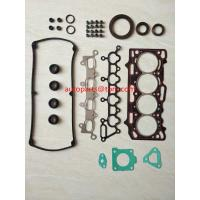 Buy cheap Top quality metal Engine  Full Gasket Set for FULL GASKET SET FOR BYD F3 from wholesalers