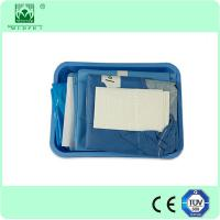 Buy cheap South Africa Surgical Disposable Sterile Mama Kit from Manufacturer from wholesalers