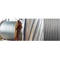 Buy cheap Standard Type Overhead Line Conductor Aluminium Clad Steel 10 - 18 Isokeraunic Level from wholesalers