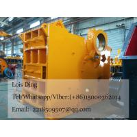 Buy cheap Shanbao jaw crusher welding frame/ 1000*1200 / 160-390tph / CE ISO from wholesalers
