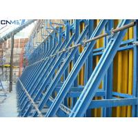 Buy cheap Steel Material Concrete Wall Formwork Systems Flexible Height Adjustment from wholesalers