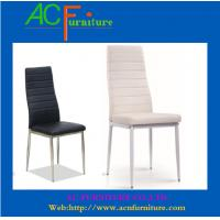 Buy cheap White PU sit coating leg dining chair -1056 from wholesalers