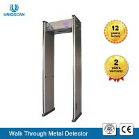 Buy cheap 6 Digital Security Walk Through Metal Detector 2 Years Warranty With Brush Real Wood from wholesalers