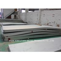 Buy cheap DIN 1.4401 Hot Rolled Plate Steel 316 / 3MM Stainless Steel Plate NO1 Finish from wholesalers