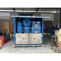 Buy cheap Dust Proof Type Multi-stage Filtering Electric Insulating Oil Purifier Plant 9000LPH from wholesalers