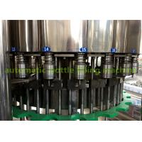 Buy cheap Automatic Drinking Water Bottle Washing Filling Capping Machine / Bottling Line from wholesalers