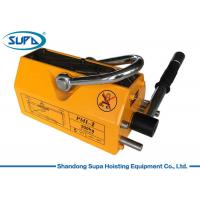 Buy cheap 200kg - 5000kg Steel Plate Permanent Magnetic Lifter PML Model Magnetic Hand Lifter from wholesalers