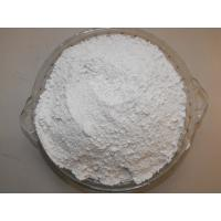 Buy cheap Oil Drilling Grade Natural White Barite Powder and Lumps Barium Sulphate from wholesalers