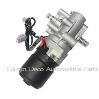 Buy cheap ATV electric power steering from wholesalers