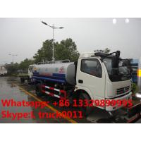 Buy cheap DFAC DLK 6-7 ton water sprinkler truck exported to Congo, factpry sale best price stainless steel water tank truck from wholesalers