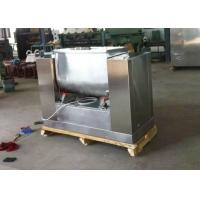 Buy cheap Industrial Stainless Steel Ribbon Blender , Horizontal Ribbon Powder Mixing Machine from wholesalers