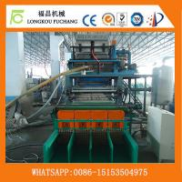 Buy cheap egg tray molding machine with 4 layer drying line from wholesalers