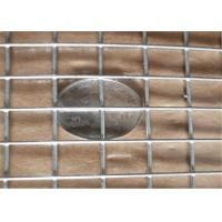 Buy cheap 1/4X1/4 Welded Wire Cloth / Panels Low Carbon Iron Hot - Dip Zinc Plating from wholesalers