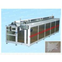 Buy cheap Ultraosnic Cutting Machine from wholesalers