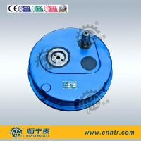 Buy cheap Industrial Helical Shaft Mounted Motor Speed Reducer Zero Backlash from wholesalers