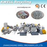 Buy cheap PP/PE Bottle Recycling Machine/Milk Bottle Recycling Line/PE Washing Line from wholesalers