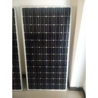 Buy cheap Portable solar energy panels for residentional commercial industrial use 1w-320w 8v-280v from wholesalers