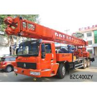 Buy cheap 350m Depth BZC350ACZ truck mounted water well drilling rig from wholesalers