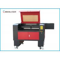Buy cheap Acrylic Fabric 80w Sealed CO2 Laser Cutting Machine With Digital Auto Focus Single Head from wholesalers